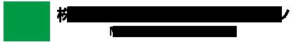 株式会社エムズコーポレーション|奈良
