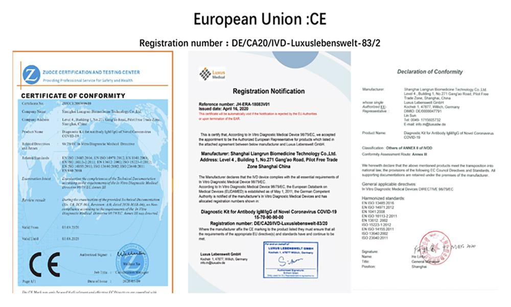 認証について(EU:CE)